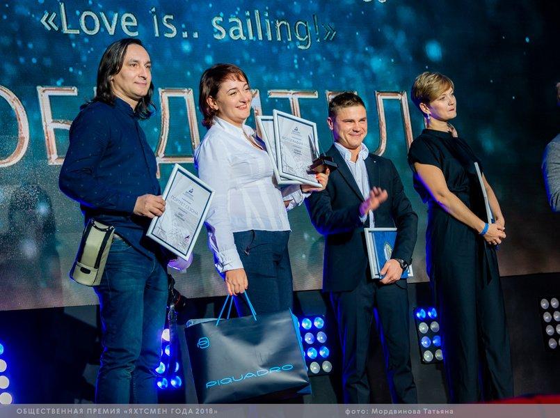Всероссийская федерация парусного спорта подвела итоги сезона